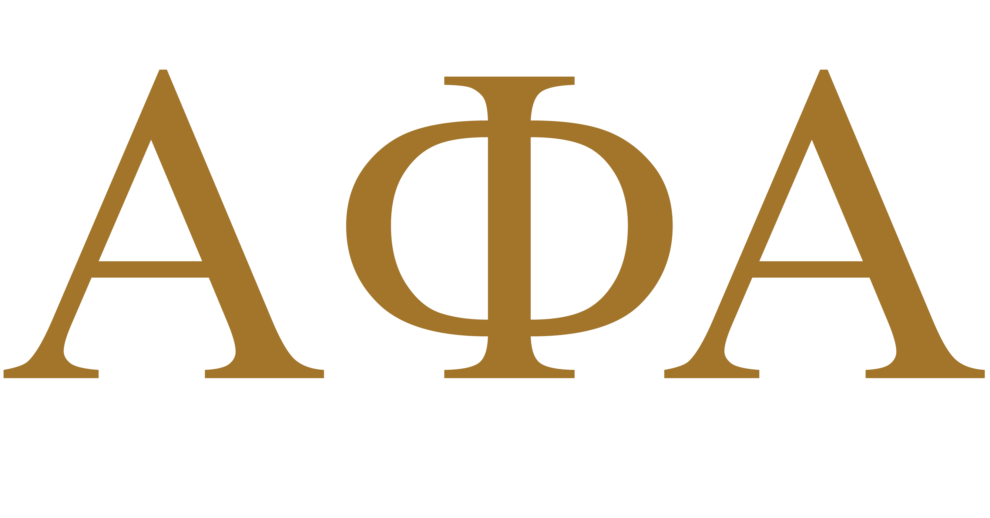 Light Alpha Phi Alpha